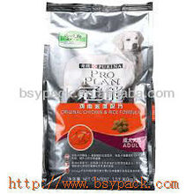 animal feed bulk package