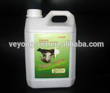 Veterinary medicine efficient drug ivermectin oral solution 0.08%,0.2% for cattle and sheep