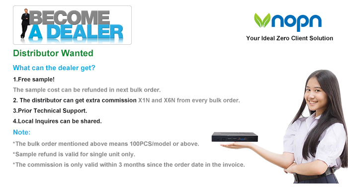 Distributor Wanted-1.jpg
