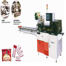 New sales full automatic food packaging machine