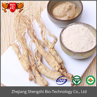 Factory Supply Korean Red Ginseng Root powder, Korean Red Ginseng extract powder