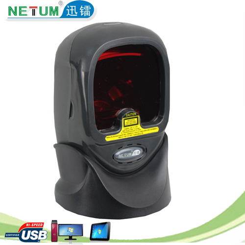 NT-2021 Reliable and affordable Universal barcode Omni-directional Tablet PC Bar code reader