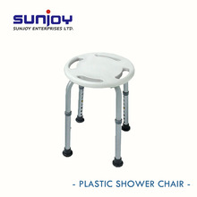 Medical supply bathroom stools shower plastic commode chair for safety
