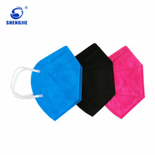 Similar as 3M N95 Anti-particles Dust Respirators Face Mask
