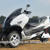 China Supplier 3 wheel passenger motorcycle with good price
