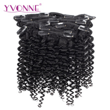 Yvonne Grade 7A 100% Virgin Remy Brazilian Hair Malaysian Curly Clip In Hair Extensions