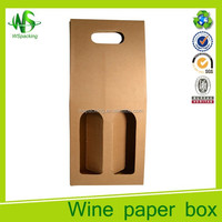 Popular factory price craft paper wine boxes wholesale