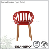 General use ergonomic plastic chair lounge furniture
