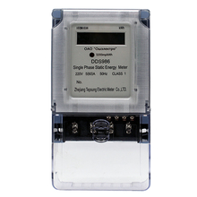 single phase two wire digital electronic energy meter with longer terminal cover