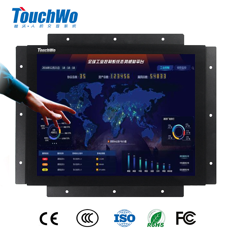 industrial <strong>12</strong>,15,17,19 inch embedded open frame IP65 waterproof monitor