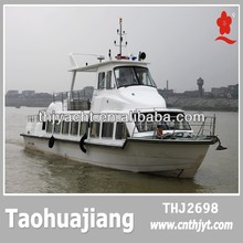 THJ2698 New Cabin Cruiser Boats Good Quality