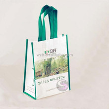 printable reusable cheapest new non woven shopping/promotion/gift bags