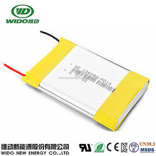 rechargeable battery li-polymer 3.7V 126090 8000mah lipo battery for power bank