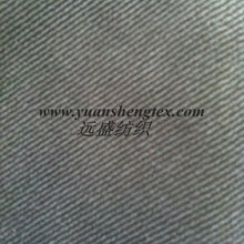 strip polyester velvet sofa and upholstery fabric