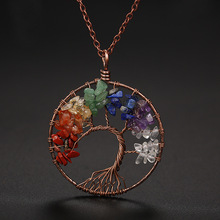 JOYA GIFT Jewelry Vintage Tree Life Wire Wrapped Copper Round Chakra Healing Reiki Natural Gemstones Pendant Necklace