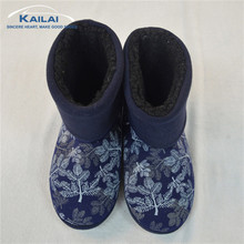 Winter flower pattern blue knitted men's home boots