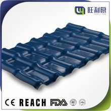 Currved Roof Tile PVC Roofing Sheet