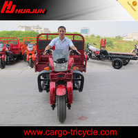 china three wheel motorcycle/250cc motorcycle trike/adult tricycles