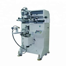 disposable paper cups silk screen printing machine