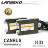 2016 powerful hid xenon kit all solution canbus pro hid ballast