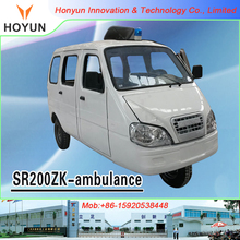 Haojin Dayun Zongshen Lifan SR200ZK-Ambulance closed Passenger Tricycle