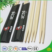 100 Natural Eco Friendly Tableware Chopstick