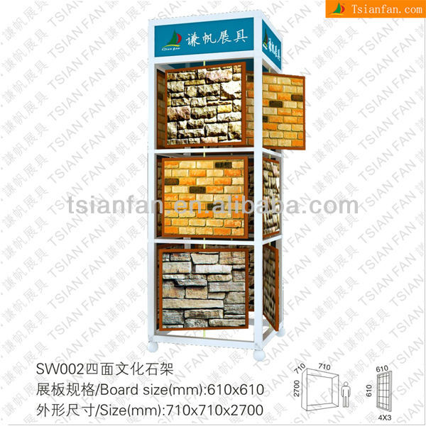 SW002 Rotation Stacked Stone Sample Display Rack