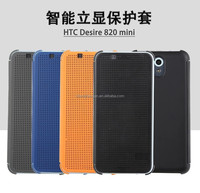 Smart Flip Dot View Leather Case with Sleep and Wake-up Function for htc desire 820mini
