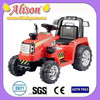 Alison C04583 three wheel motorcycle chinese mini car