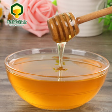 Non Additives Purity bee honey