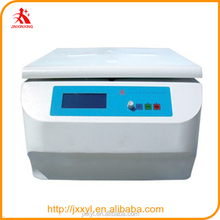 China wholesale new style low speed refrigerated centrifuge micro centrifuge