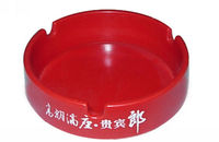 Plastic Promotional Melamine Ashtray