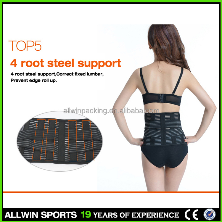 low price premium self heating adjustable tourmaline back support belt