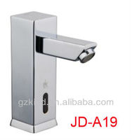Square Automatic infrared sensor brass basin mixers tap