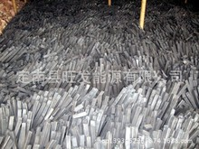 Low price high quality charcoal price