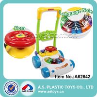intellectual musical piano car electric cartoon pushcart toy