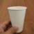 Single Wall Disposable Paper Cups