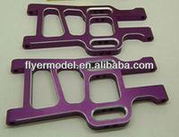 Front Lower Suspension Arm HSP rc car parts, RC spare parts