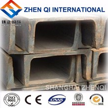 Plain Strut Channel Steel U Channel