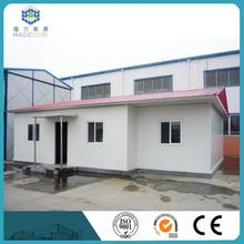 Good selling low cost prefab chicken house steel chicken house