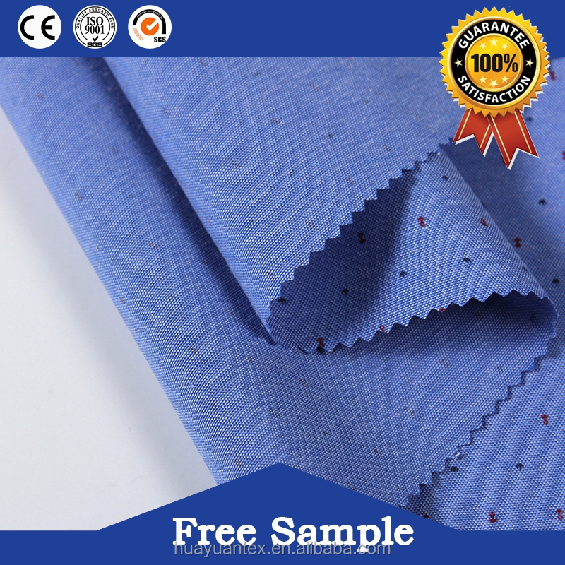 Make to order combed cotton plain shirt fabrics
