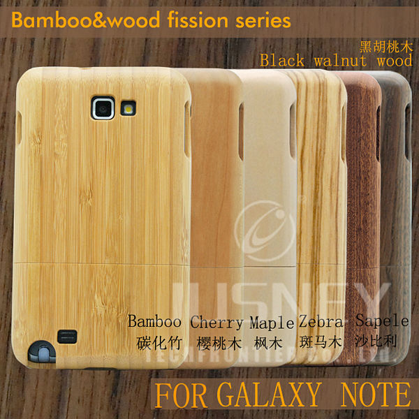 Factory wholesale for samsung galaxy s3 wood case,wood case for galaxy s2