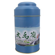 metal coffee tins tea storage tins tinplate boxes for package