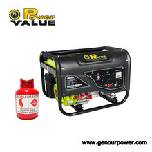 for Uzbekistan market Dual fuel 2.0kw powervalue LPG Generator with Air-cooled, 4-stroke engine