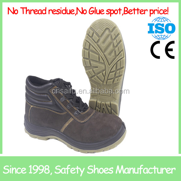 SF6951 Hard work environment white reflective strip construction shoes