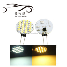 Good Quality Auto Led G4 3528 24SMD Home Reading Light Marine Boat Cabinet Intensity Led Light 12V DC