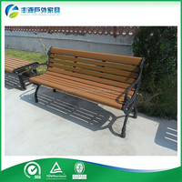 Colorful Fashion Design Wooden Sofa Bench