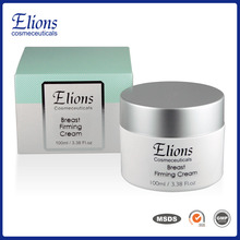 breast tightening Cream develop the larger breast shape cream