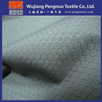 school bag fabric/300d football grid/soccer pattern oxford fabric with polyurethane coated polyester fabric