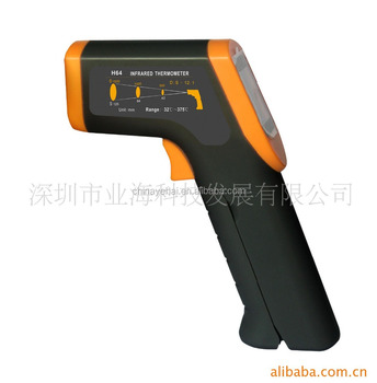 Non-contact portable infrared thermometer YH64 & temperature insruments & infrared temperature insruments